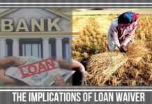 The implications of loan waiver