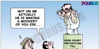 Jail nahin bail kaho bail! ??