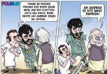 Modi does a GST cut, Rahul gets ghabrahat!