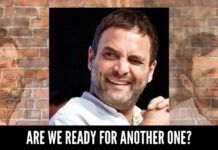 What can be the future of this country where Rahul Gandhi is projected as PM candidate