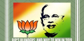 As the BJP disowned its core election promises, many of its core supporters disowned BJP.