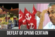 Defeat of CPI(M) Certain
