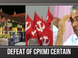 Defeat of CPI(M) Certain