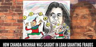 How Chanda Kochhar was caught in the loan granting frauds, while all shied to take action against her