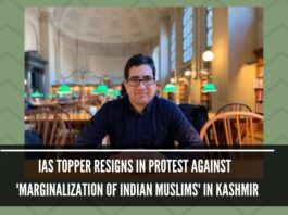 Shah Faesal was the first Kashmiri to secure the first position in the UPSC examination in 2009.