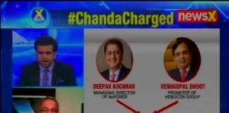 Chanda Kochhar, her husband and Venugopal Dhoot, the Chairman of Videocon have been named in the CBI chargesheet. More names, such as Sonjoy Chatterjee (head of Goldman Sachs) are in the charge sheet.