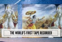 The World's first Tape Recorder