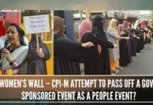 Women's Wall – CPI-M attempt to pass off a govt. sponsored event as a people event?