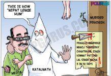 Madhya Pradesh turns into Murder Pradesh