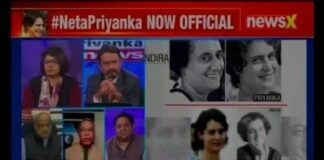 """Today's news is tomorrow's history. Priyanka has zero administrative experience and the political capital of """"family-name"""" in this age of 24x7 news will lay this bare."""