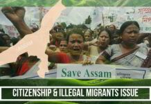Citizenship & Illegal Migrants Issue