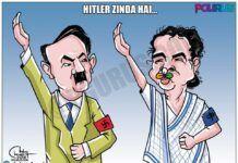 Hitler abhi bhi Zinda hai...