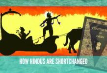 The true meaning of the term 'Religious Denomination' and How Hindus are shortchanged