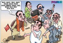 'The Bail Saga' continues with the aashirwad of Dr. Swamy