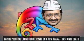 "Facing political extinction Kejriwal on a new drama – Fast unto Death. Delhiites say – ""Saala Nautanki! Ghadi ghadi drama karta hai..."""