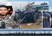 NIA identifies owner of the car used in targeting CRPF convoy
