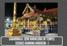 Sabarimala: Zero knowledge of temple