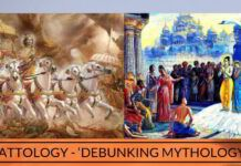 Sattology - 'Debunking Mythology'