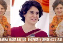 Marketing the Priyanka Vadra factor: Desperate Congress's last resort