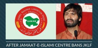 Yasin Malik currently lodged in Kot Bhalwal Central jail