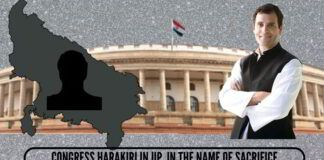 Congress harakiri in UP, in the name of sacrifice