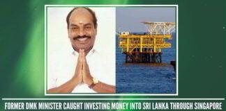 Former DMK Minister Jagathrakshakan caught investing money into Sri Lanka through Singapore