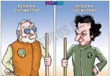 Difference between chowkidaars of 2 countries