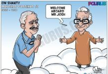 PGurus salutes two of India's best Raksha Mantris. Om Shanti.
