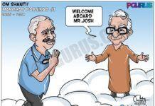 PGurus salutes two of India's best Raksha Mantris. Om Shanti.