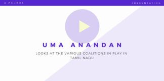 While it appears as though there are 2 alliances, there is a spoiler on each side - TTY Dinakaran and MK Azhagiri. Who holds the upper hand? An in-depth look with Uma Anandan