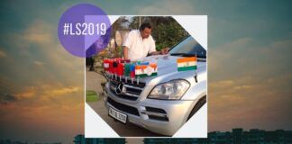 The candidacy of Karti Chidambaram in Sivaganga constituency has run into headwinds even before he filed his nomination papers