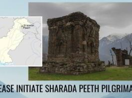 Please initiate Sharada Peeth pilgrimage
