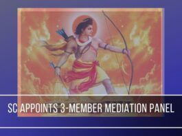 Reactions from various parties on the Supreme Court decision to appoint a three-member mediation committee on the Ram Mandir dispute