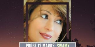 Who is interested in keeping the Sunanda case under wraps and forcing a slowdown on the investigation of the Delhi Police?