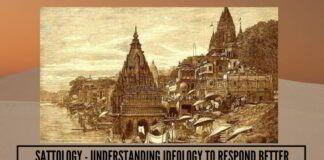 Sattology - Understanding Ideology to respond better