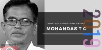 With thousands of its karyakartas still in jail, will BJP manage to overcome the strategic voting that takes place in Kerala and make a mark in 2019? Mohandas T G discusses...