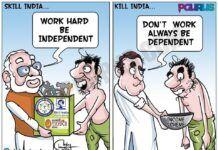 Modi's Skill India Vs RaGa's Kill India
