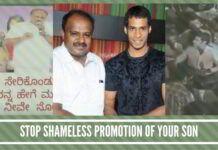Honorable CM Kumaraswamy, stop shameless promotion of your son