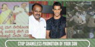 Honorable CM Kumaraswamy, stop shameless promotion of your son