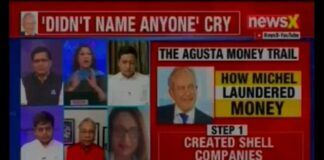 Is Deep State in India trying to water down the case against the Gandhis' involvement in #AgustaWestlandScam? Who in the ED leaked to press and now ED wants that probed! Sensational stuff!
