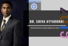 Brought in to lead Council for Scientific and Industrial Research by the UPA, Dr. Ayyadurai shares his experience and interactions with Sam Pitroda, Corrupt Babus and why it is important for every Indian to vote.