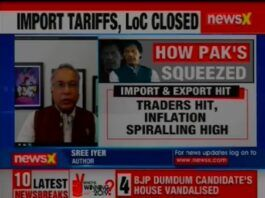 Is the resignation of their Finance Minister a sign of hard times for Pak? With the new Interior Minister having ISI links, would Pak run the risk of the wrath of US? A must watch!
