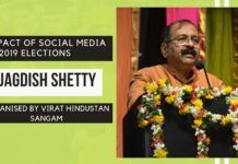 """Jagdish Shetty speech at PTs Conference on """"Impact on Social Media in 2019 Elections"""" organised by Virat Hindustan Sangam and The Mysore Association in Mumbai"""