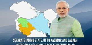Mr PM Narendra Modi, separate Jammu State, UT to Kashmir and Ladakh is the only solution to defeat Kashmir Jihad
