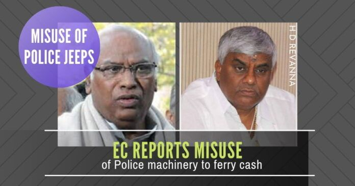 Congress and JD(S) blatantly misused Police jeeps to ferry cash and when caught are screaming