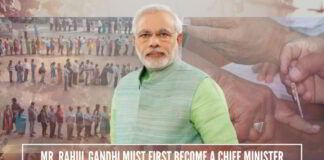 Mr. Rahul Gandhi must first become a Chief Minister