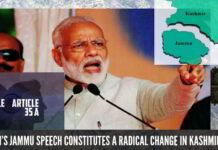 Separation of Jammu and Ladakh from Kashmir and abrogation of Article 35A and Article 370 are a national requirement