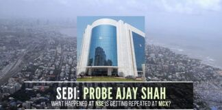 Is Ajay Shah going to crack the data pipeline from MCX like it was done at NSE? Is SEBI probing it?