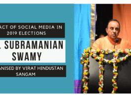 """Dr. Subramanian Swamy speech at PTs Conference on """"Impact on Social Media in 2019 Elections"""" organised by Virat Hindustan Sangam and The Mysore Association in Mumbai"""