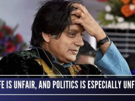 """""""Life is Unfair, and Politics is especially unfair"""""""